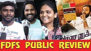 Annanukku Jey FDFS Public Review | Dinesh | Rajkumar