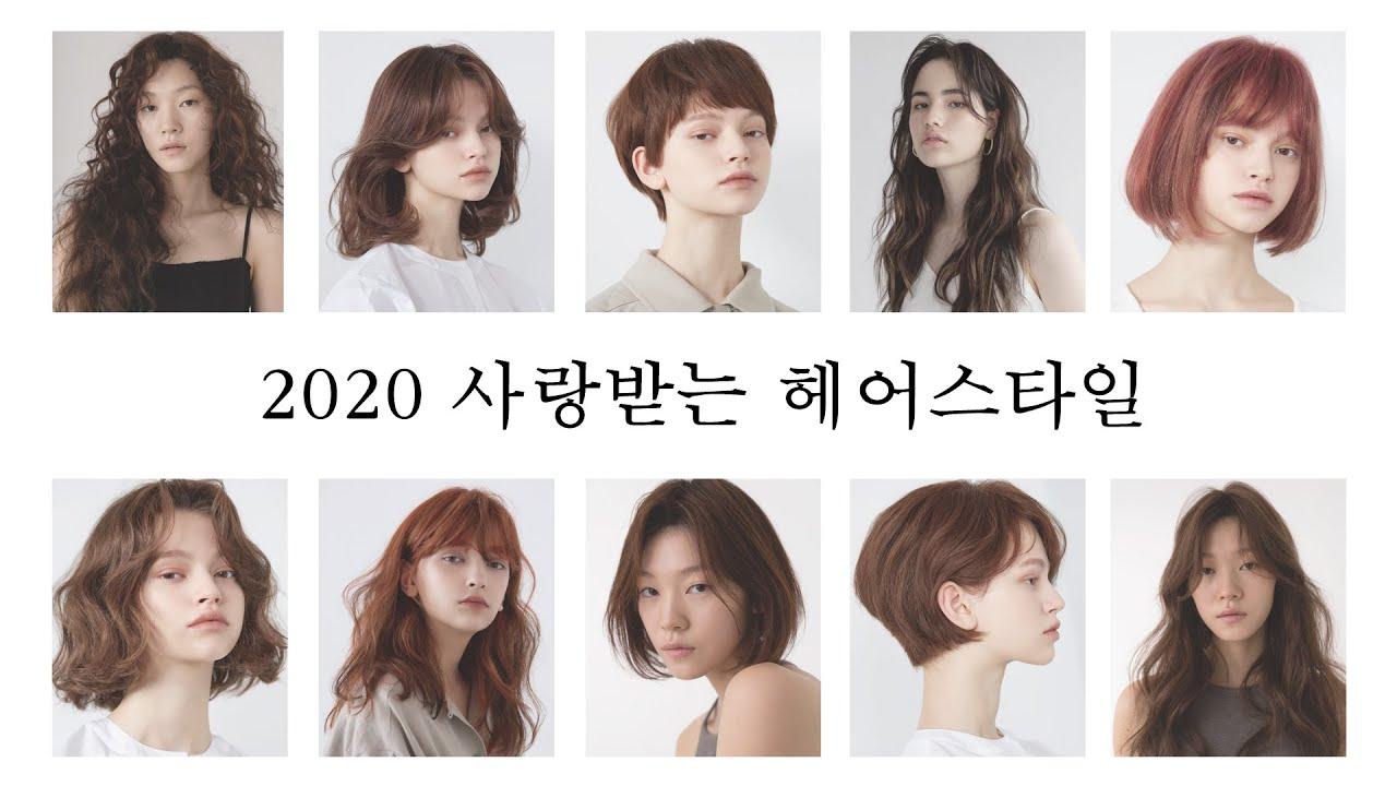 [차홍뷰티] 15 여자헤어스타일 | chahong women hairstyles