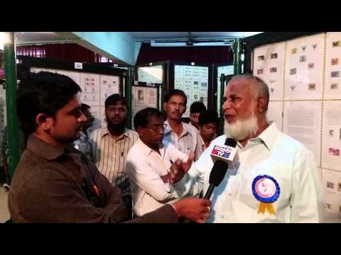 Philately Exhibition of Mr Sayed Nooruddin Bellary at Gadag. Aug 2014