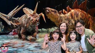 หนูยิ้มหนูแย้ม   ไดโนเสาร์สู้กันเขาหัก เที่ยวกรุงเทพ อิมแพ็คอารีน่าเมืองทองธานี Dinosaurs