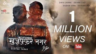 MUZAFFARNAGAR Short Film | Hindu Muslim Unity | Subscribe For Muzaffarnagar 2 thumbnail