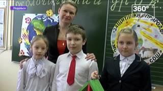 Урок по экологии прошел в Толбинской школе в Подмосковье
