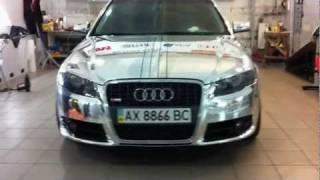 Audi A4 chrome пленка хром www.Restyling.UA