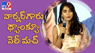 Pooja Hegde thanks David Warner for 'Butta Bomma' dance - TV9