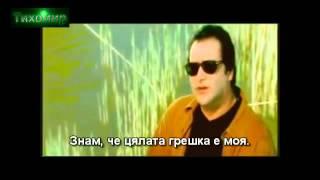 ✅BG Превод Vasilis Karras - Poia me katarastike