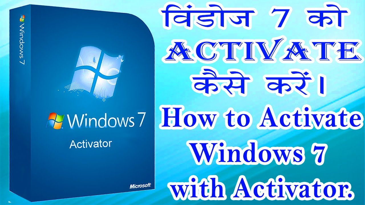 how to crack windows 7 ultimate activation