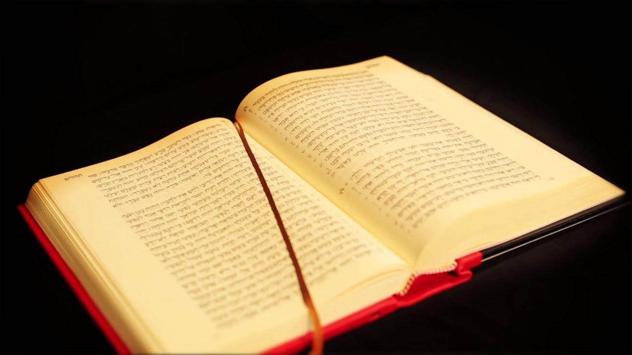 Sacred Books - YouTube