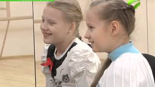 В Новом Уренгое реализуется программа дистанционного обучения детей-инвалидов