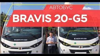 автобус малого класса / аналог пазик