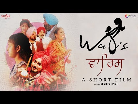 ਵਾਰਿਸ  (WARIS) The Rights of Girl (Short Movie) | New Punjabi Movie 2018 | Saga Music