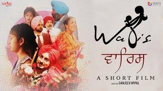 ਵਾਰਿਸ  (WARIS) The Rights of Girl (Short Movie)   New Punjabi Movie 2018   Saga Music