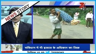 DNA: Analyzing ground reality of life of poor and vagrant people in India