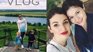VLOG 27 / Музеон/ Аутлет Внуково/ Константиново(INSTAGRAM: greenta., 2016-07-06T14:39:45.000Z)