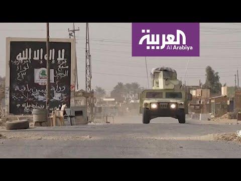 صناعة الموت | داعش.. مابعد السقوط  - نشر قبل 3 ساعة