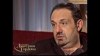 Гарик Кричевский. В гостях у Дмитрия Гордона. Часть 1/3 (2013)