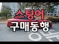 GTA5 신규 차량 슈퍼카 그로티 퓨리아 주행 성능 리뷰  역대급 이쁜 , 멋진 , 좋은 자동차 ...