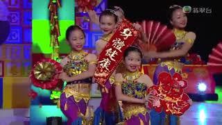 Publication Date: 2018-02-28 | Video Title: 坪石天主教小學 中國舞隊 新春節目演出(TVB ThinkB