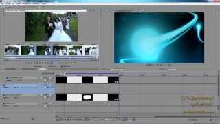 Sony Vegas Pro 13 - проекты Джус3 - монтаж видео