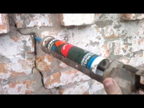 Шприц для цементного раствора. Заделываем трещины в стене