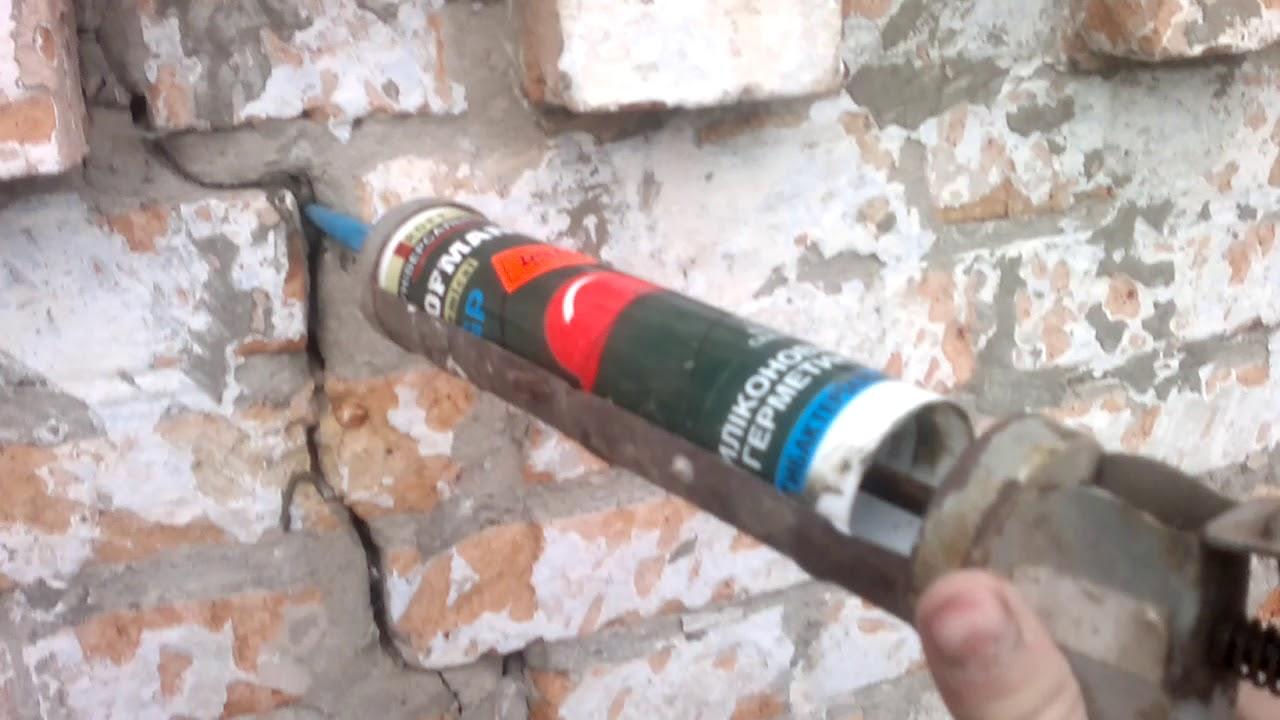 Строительный шприц для раствора мерлен конус ка абрамса для определения подвижности бетонной смеси цена