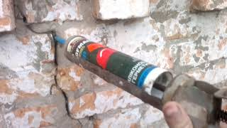 Инъекторы для цементного раствора плотность легких бетонов