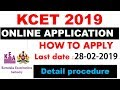 HOW TO APPLY KARNATAKA CET 2019 ONLINE APPLICATION | kea.kar.nic.in
