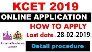 HOW TO APPLY KARNATAKA CET 2019 ONLINE APPLICATION   kea.kar.nic.in