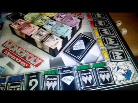 Как играть в настольную игру Миллионер миллионер правила