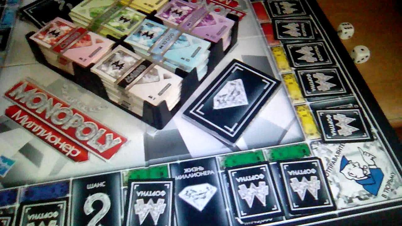 Инструкция настольной игры монополия
