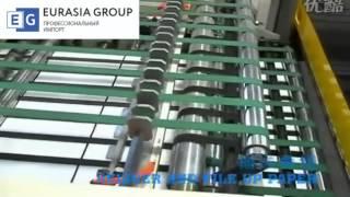 видео: Автоматическая линия по нарезке и упаковке офисной бумаги ( часть 1 )