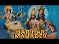 Har Har Mahadev (1974) Full Hindi Movie | Dara Singh, Jayshree Gadkar, Padma Khanna