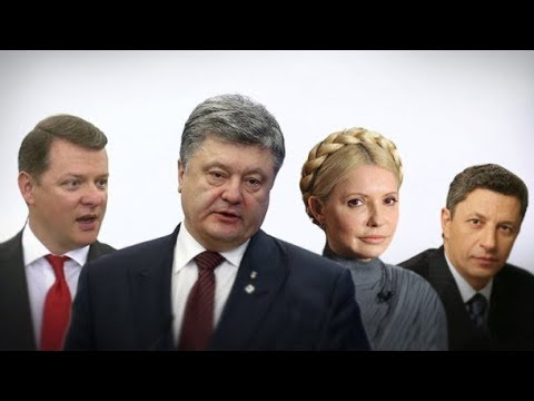 Кто станет президентом