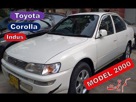 Toyota Indus Corolla Model 2000 Parice In Pakistan