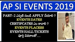 AP Police SI Events PMT, PET 2019 | APSLPRB si Part-2 Application date||events halltickets download