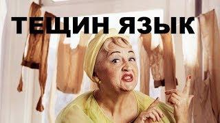 Тещин Язык Из Кабачков. Острые Заготовки Из Кабачков ( Цукини, Патиссонов)