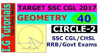 GEOMETRY for SSC CGL-40|DISTANCE BETWEEN 2 PARALLEL CHORDS|Advance maths for SSC CGL|CHSL[IN HINDI]