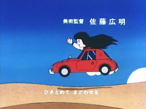 BD リマスター OP:よろしくチューニング (0:00) ED:君にWoo…!(1:13) 作詞:寺田憲史 / 作曲・編曲:河内淳一 / 歌・演奏:STR!X.