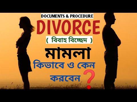 Download Decree of Divorce    Grounds for Divorce    Divorce by Contest    Documents and Procedure