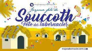 JOYEUSE FÊTE DE SOUCCOTH - HAG SOUCCOTH SAMEAH