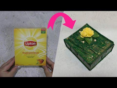 Шкатулка из коробки из под чая своими руками