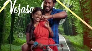 Verasa Pogayile WhatsApp Lyrics Status | Vijay Love Status  | Jilla Movie Status | Lion King Status
