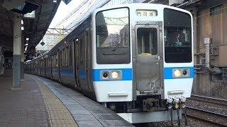 【4K】JR鹿児島本線 普通列車415系電車 ミフFM1521編成+ミフFM1511編成 小倉駅到着
