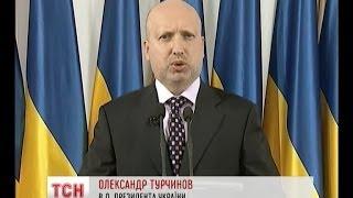 видео Влада Луганська хоче оголосити надзвичайну ситуацію.