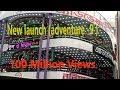 এ্যডভেঞ্চার-৯ ঈদ উপলক্ষে  সবচেয়ে বড় জাহাজ উদ্বোধন করা হয়েছে /Adventure-9 Launch Full video/