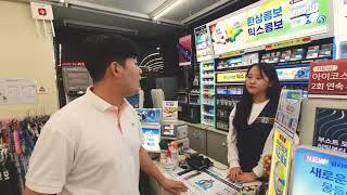 [국민연금공단 대학생 홍보대사] 연꽃엔딩의 국민연금송 …