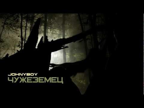 Music video Johnyboy - Чужеземец