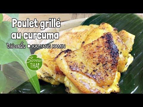 recette-thaïe-n°15-:-poulet-grillé-au-curcuma