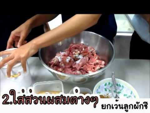 ครัวหมู หมู : หมูสวรรค์ - YouTube