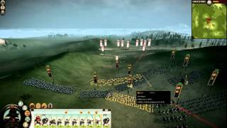 Shogun 2 : Total War Gameplay