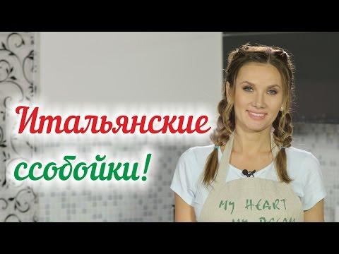 Orthomol компания Ортомол витамины официальный сайт